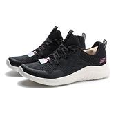 SKECHERS ULTRA FLEX 20 黑 桃紅 網布 休閒 慢跑鞋 女 (布魯克林) 149090BKW