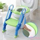 便盆 兒童坐便器馬桶梯椅女寶寶小孩男孩廁所馬桶架蓋嬰兒座墊圈樓梯式