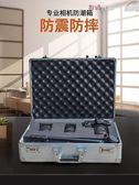 防潮箱 單反相機防潮箱配件電子防潮箱攝影器材箱鏡頭安全箱收納箱大號 數碼人生igo
