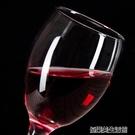 紅酒杯套裝家用歐式紅酒杯醒酒器高腳杯子葡萄酒杯6只裝