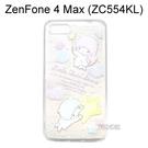 雙子星空壓氣墊軟殼 [流星] ASUS ZenFone 4 Max (ZC554KL) 5.5吋【三麗鷗正版授權】
