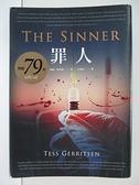 【書寶二手書T5/翻譯小說_A2X】罪人_泰絲.格里森,  尤傳莉