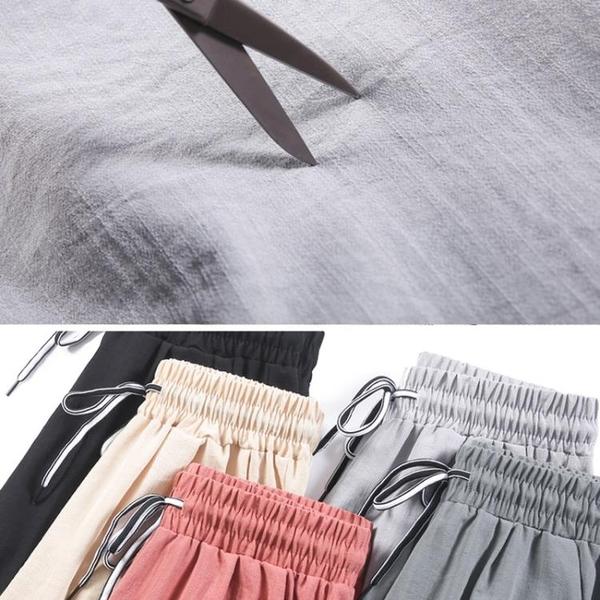休閒運動褲子女寬鬆夏季2020新款灰色百搭顯瘦薄款九分燈籠束腳褲 浪漫西街