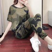 【全館】現折200休閒運動服女夏季新款基礎款寬鬆短袖迷彩服套裝軍訓服兩件套