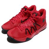 【六折特賣】Nike 籃球鞋 KD Trey 5 V EP 紅 黑 XDR 男鞋 Kevin Durant【PUMP306】 921540-600