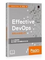 二手書博民逛書店 《Effective DevOps:使用AWS快速入門》 R2Y ISBN:9789864343744│NathanielFelsen