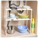 【水槽下置物架】流理台下方移動式收納架 廚房寬度伸縮式儲物架 高度調整鞋架