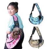cafecat寵物外出便攜包單肩包 斜跨包貓包狗包旅行包包透氣箱包 ATF 青木鋪子