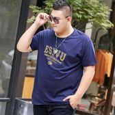 店長推薦男士T恤短袖全棉胖子體恤小衫寬鬆休閒純棉加肥加大打底衫上衣潮