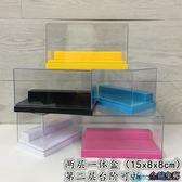 手辦展示盒 盒子透明手辦公仔人偶模型展示盒盲盒多層階梯收納盒防塵盒 玩趣3C