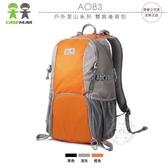 《飛翔無線3C》Caseman 卡斯曼 AOB3 戶外登山系列 雙肩後背包│公司貨│相機攝影包 露營旅遊包