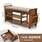 收納凳換鞋凳簡約現代穿鞋凳門口收納儲物凳多功能鞋架沙發凳經濟型鞋櫃 【快速】