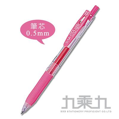 SARASA CLIP 0.5環保中性筆 粉紅