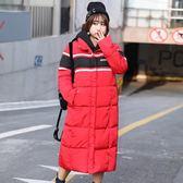 中大尺碼~撞色線條棉服大衣外套(XL~4XL)