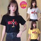 BOBO小中大尺碼【30910】卡通鼠字母短袖衣 共4色 現貨