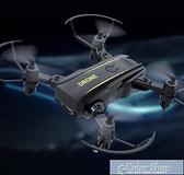 空拍機 迷你無人機航拍高清專業飛行器4k小型遙控直升飛機玩具小學生航模 快速出貨