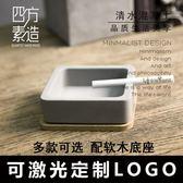 雙12購物狂歡-水泥混凝土簡約個性創意工業風裝飾酒店咖啡館煙灰缸帶蓋交換禮物