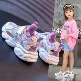 女童涼鞋2021新款夏季時尚兒童鏤空小女孩運動鞋中大童軟底男童鞋