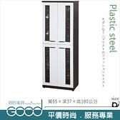 《固的家具GOOD》117-09-AX (塑鋼材質)2.1×高6尺四門鞋櫃-胡桃/白色【雙北市含搬運組裝】