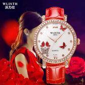 女士手錶 時尚商務韓版真皮女錶 奢侈鑲鑽石英腕錶《小師妹》yw61