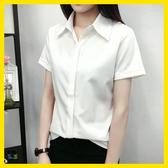白襯衣新品韓國超火白色職業襯衫短袖女夏工作服 S-5XL