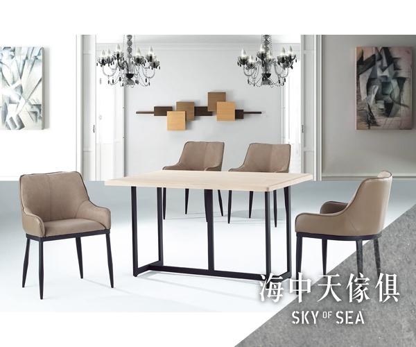 {{ 海中天休閒傢俱廣場 }} G-42 摩登時尚 餐廳系列 867-1 夢幻餐桌(木紋石面)