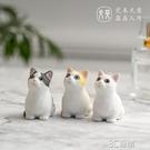 貓咪景德鎮陶瓷桌面小擺件可愛創意日式裝飾汽車車載車內生日禮物 3C優購