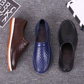 男士雨鞋 水鞋防滑防油膠鞋勞保短雨靴 工作廚師鞋 【好康八八折】