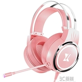 可愛耳機女生頭戴式貓耳朵韓版音樂耳麥主播直播少女心電腦學生有線粉色手機版電競游戲3C優購