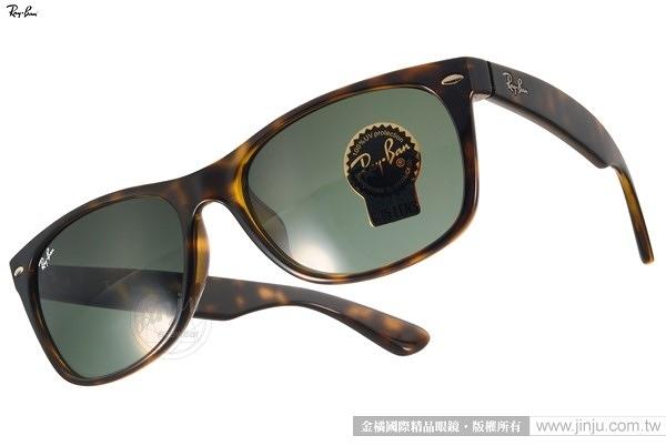 RayBan 太陽眼鏡 RB2132F 902 -58mm (琥珀) Wayfarer爆款 墨鏡 # 金橘眼鏡
