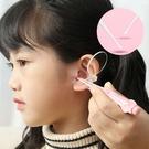 神器LED燈耳勺豪華套裝 掏耳器 耳勺器