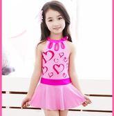 兒童泳衣 正韓連體裙式中大童游泳衣公主學生韓國女孩泳裝 科技藝術館