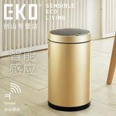 智能垃圾桶感應家用客廳臥室不銹鋼有蓋自動廚創意歐式衛生間 js2356『科炫3C』