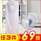 電風扇全包式無紡布風扇防塵罩 兩種尺寸任選【AE04199】i-Style居家生活