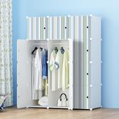 簡易衣櫥組裝塑料  現代經濟型衣櫃簡約 宿舍單人小組合收納櫃igo     韓小姐