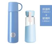 保溫杯女士學生可愛便攜簡約韓國網紅大容量水杯創意個性潮流  魔法鞋櫃