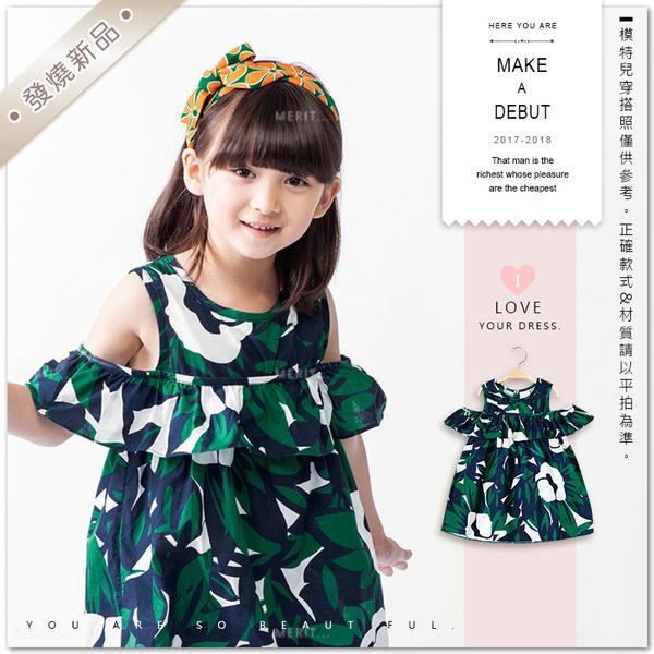 綠 夏日熱帶麻棉露肩洋裝 春夏童裝 女童洋裝 女童長版 女童連身裙 女童傘裙