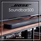 【愛拉風】BOSE Soundbar50...