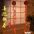 【免運快出】 彩燈閃燈串燈婚房裝飾燈元宵紅燈籠中國結春節新年喜慶鞭炮串燈 奇思妙想屋YTL