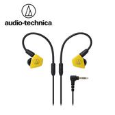 【敦煌樂器】Audio-Technica ATH-LS50 雙動圈耳塞式耳機 黃色款