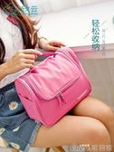 旅行洗漱包防水化妝包便攜收納袋收納包套裝女大容量旅游用品   歌莉婭