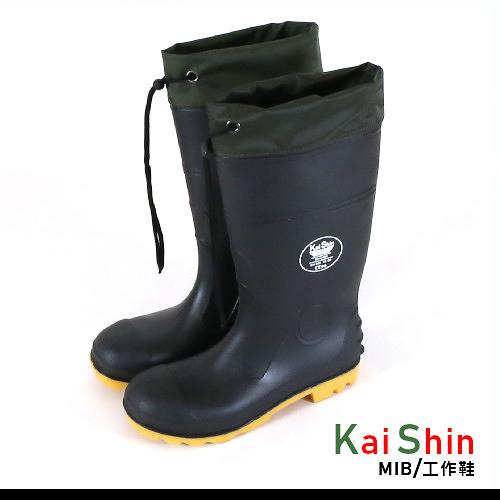 男女款 凱欣 KS MIB 鋼頭安全雨鞋 長筒雨靴 防穿刺 工作鞋鋼頭鞋 安全鞋 建築雨鞋 59鞋廊