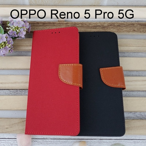 牛仔皮套 OPPO Reno 5 Pro 5G (6.55吋)