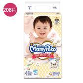 滿意寶寶 極緻呵護紙尿褲L52片*4包/箱購(日本製/嬌聯最新到貨)【愛買】