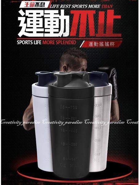 【搖搖杯】附攪拌金屬球 304不銹鋼保溫杯 1000ml冰霸杯 乳清高蛋白奶昔運動隨手杯 無保溫功能