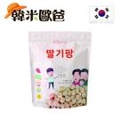【愛吾兒】韓米歐爸 Allbarm 韓國木糖醇米果球-草莓口味/12個月以上適用