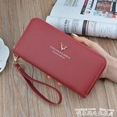 長夾2021新款女士媽媽長款韓版時尚復古簡約百搭可放手機拉鍊手腕錢包 衣間