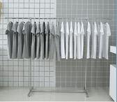 不銹鋼晾衣架落地摺疊室內家用單桿式簡易臥室掛衣架 涼衣架曬架HM 時尚潮流