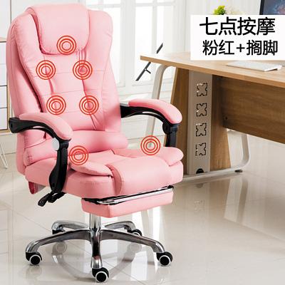 電腦椅家用辦公椅可躺電競椅網布職員座椅現代簡約老闆升降轉椅子