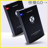 外接硬碟盒 行動硬碟盒3.5寸sata串口外置外接機械硬碟台式機電腦usb3.0盒子